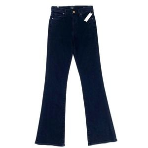 Citizens of Humanity Marion Boot Jeans High Rise